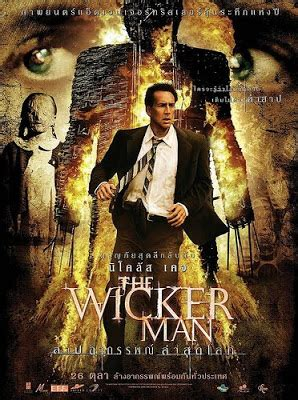 ellen burstyn official website todo el terror del mundo the wicker man el culto