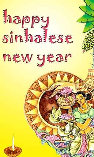 2018 happy sinhala new year quotes sms messages wishes