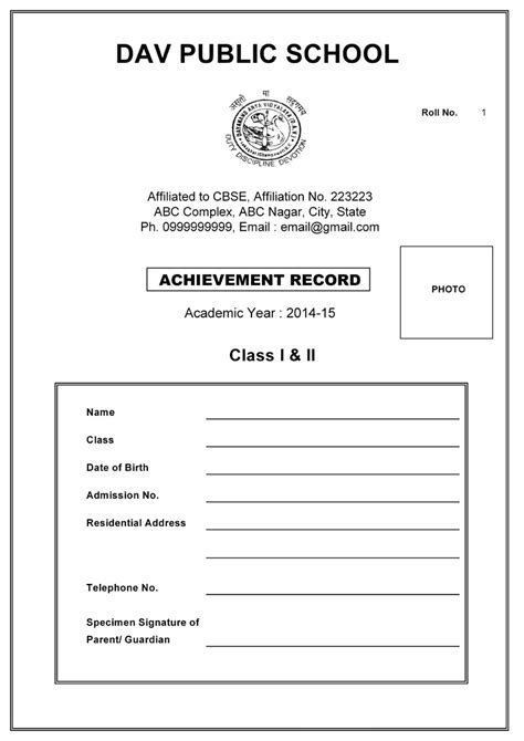 new pattern english school katihar cbse report card format for primary classes i to v