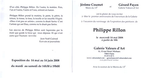 Exemple De Lettre D Invitation Reception Modele Invitation Foire Exposition Document