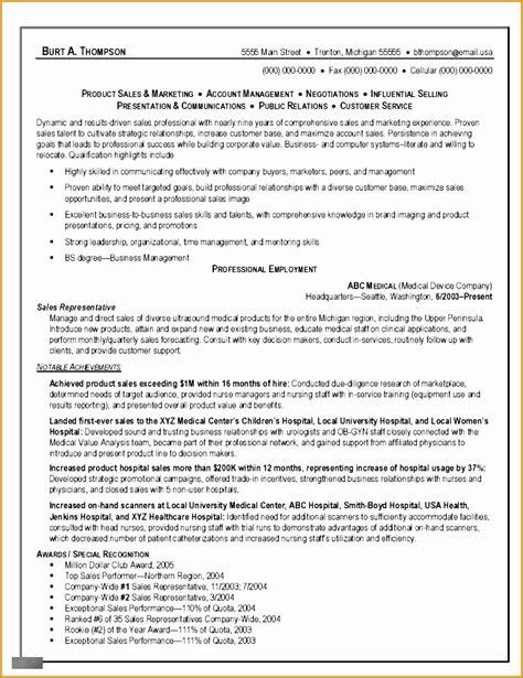 7 Insurance Broker Resume Template Sle Free Sles Exles Format Resume Curruculum 10 Useful Free Resume Template