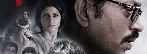 biography of movie talvar talvar movie reviews trailers flicks