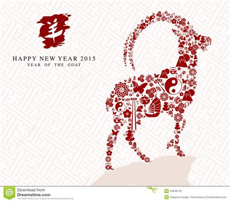 new year 2015 animal calendar 2015 animal www imgkid the image