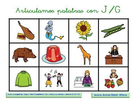 imagenes animadas ja ja ja el malet 205 n de audici 211 n y lenguaje loto fon 233 tico de la j