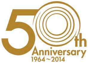 50th anniversary logo clipart clipartsgram com