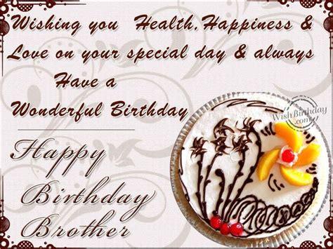 Variety Happy Birthday Wishes Dgreetings Offers A Wide Variety Of Happy Birthday Wishes