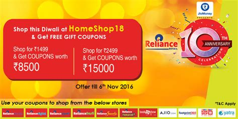 What Is A Promo Code On A Gift Card - shop this diwali at homeshop18 and get free gift coupons