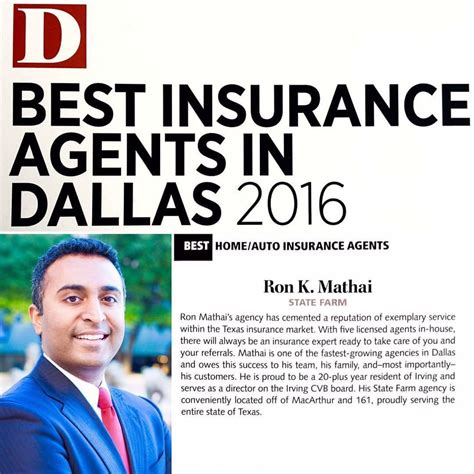 ron mathai state farm agent