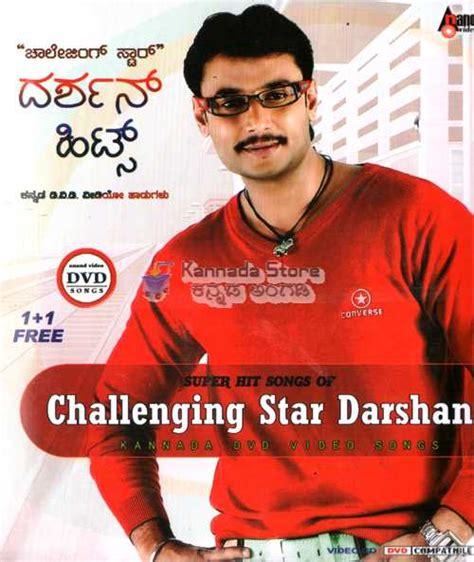 challenging karaoke songs challenging darshan hit songs dvd