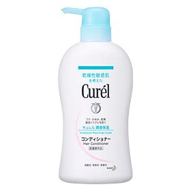 kao singapore cur 233 l conditioner