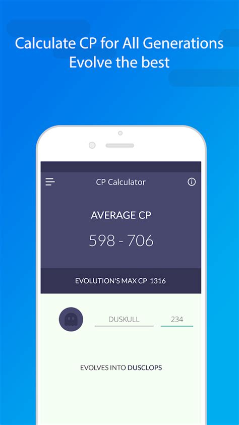 calculator game level 50 evolution cp iv calculator for pokemon android apps on