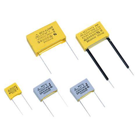 capacitors x1 x2 capacitors x2 28 images rifa evox pme271m 150nf 0 15uf 275vac class x2 motor filter