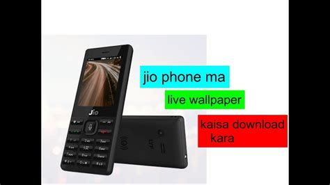 wallpaper   jio phone youtube