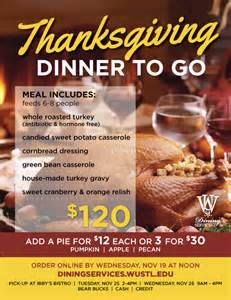 Thanksgiving To Go Order Your Thanksgiving Dinner To Go Dining Services
