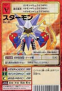 digimon battle card template starmon x antibody wikimon the 1 digimon wiki