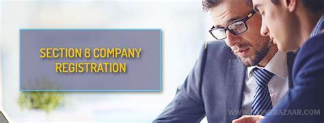 section 8 company section 8 company registration filingbazaar