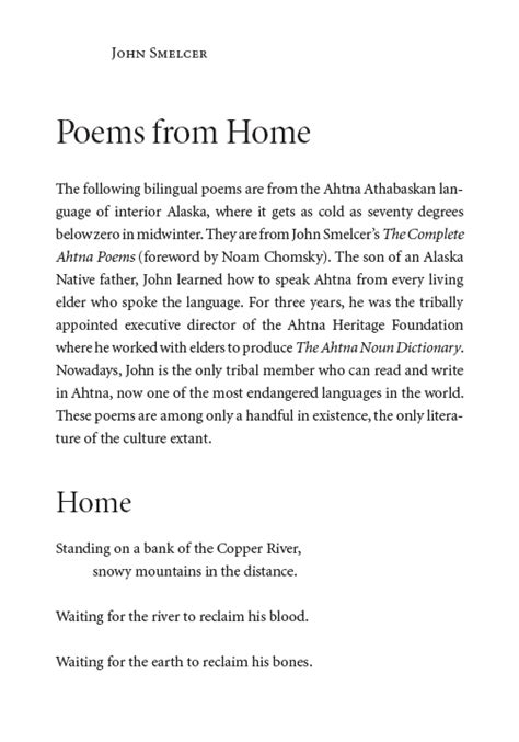 poems from home kenyon review