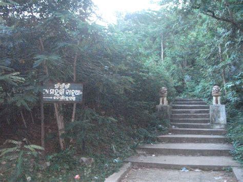 tourist places  visit  ganjam district odisha