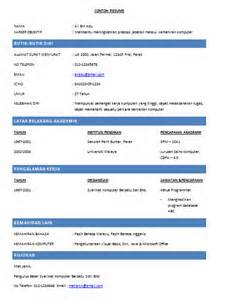 Contoh Resume by Giz Images Resume Post 8