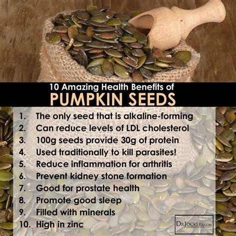 Pumpkin Seed Detox by 4 Ways Pumpkin Seeds Cleanse Your