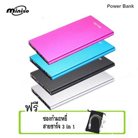 Power Bank Di Shopee minis power bank ak01 3000mah แถมฟร ซองกำมะหย สายชาร จ 3 in 1 shopee thailand