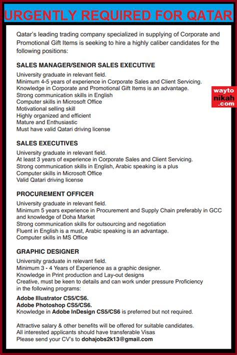 sales manager graphic designer sales executive vacancy in