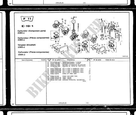 Honda Motorrad Katalog by Honda Motorr 196 Der Online Original Ersatzteilkatalog