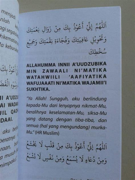 Panduan Lengkap Doa Dzikir buku saku panduan lengkap haji umrah sesuai sunnah