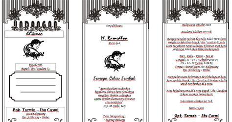 template buat undangan pernikahan download undangan gratis desain undangan pernikahan