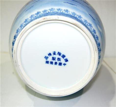 Porcelain L Base by A Porcelain Vase With Jingdezhen To The Base A