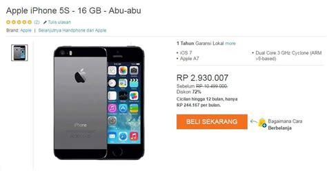 Hp Merk Vivo Harga 2 Jutaan harga smartphone hp android ios kamera terbaik 2 juta