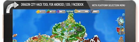 mod dragon city di facebook aprenda a fazer hack gemas golds foods xp na android