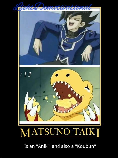 demotivational poster image 634284 zerochan anime image board demotivational poster image 1510349 zerochan anime image board