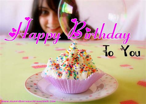 wishes for sms happy birthday messages in with pictures best