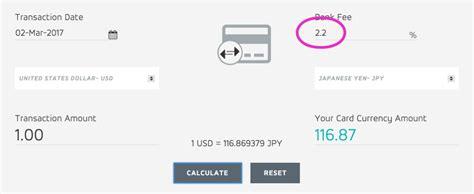 currency converter mastercard 海外旅行 留学時のお金の引き出しをお得に キャッシュパスポートの申し込み方法とメリット デメリット basik