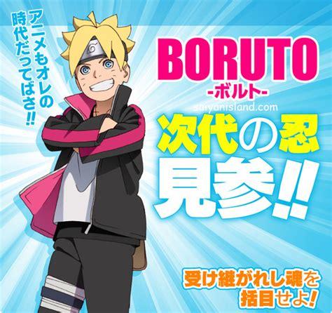 boruto live boruto estar 225 presente en el jump special anime festa 2016