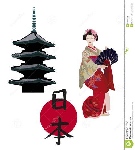 imagenes simbolos japoneses s 237 mbolos japoneses imagenes de archivo imagen 21904524