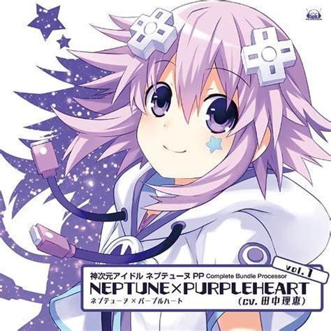 the neptune promise the neptune trilogy volume 3 books cdjapan kami jigen idol neptune pp complete bundle
