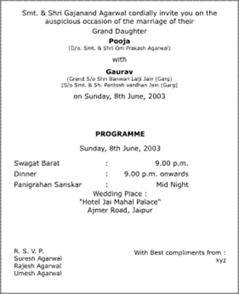wedding card text format in wedding invitation wording in pdf matik for