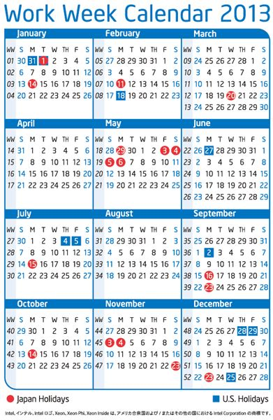 free printable weekly calendar templates 2015 swe pinterest