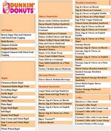Menu Dunkin Donuts Dunkin Donuts Menu Menu For Dunkin Donuts Midtown New