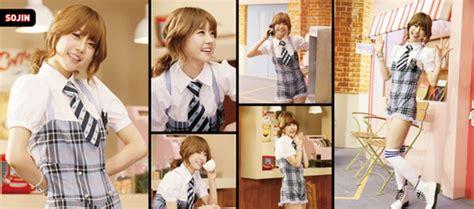 girls day sojin profile member girl s day members profile