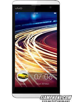 Lcd Vivo Y28 Complete White vivo y28 smartphonedual sim display 4 7 inch price 3 990