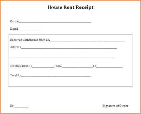 Rent Receipt Template Uk Free rent receipt uk kinoroom club