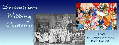 Zoroastrian Wedding Blessing by Zoroastrian Wedding Indian Iranian Parsi Or Parsee