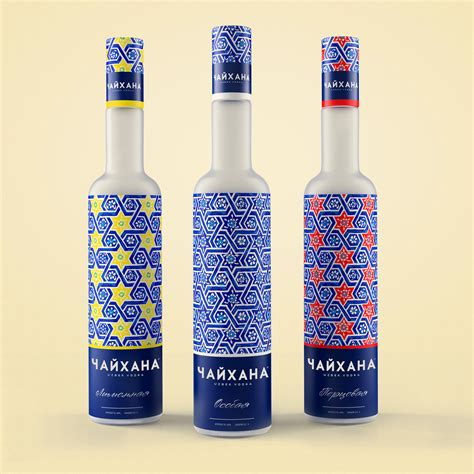 Uzbek Vodka The Dieline Branding Packaging Design | uzbek vodka the dieline branding packaging design