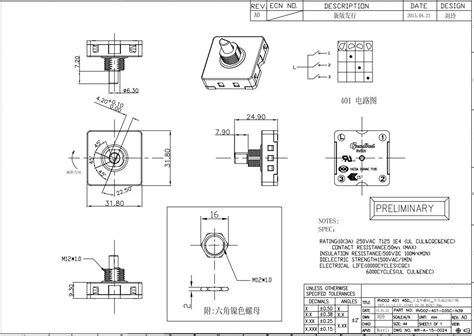 4 speed fan switch 3 speed fan switch wiring diagram efcaviation com