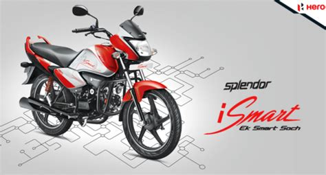 splendor ismart mileage per liter honda bike price in india honda motorcycle