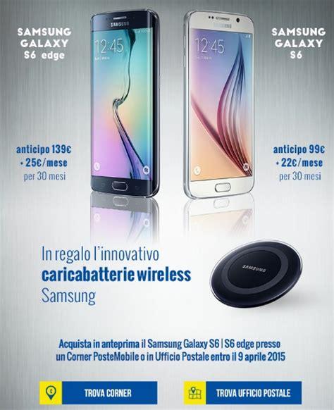 telefonia mobile poste come avere galaxy s6 e galaxy s6 edge con fastweb e