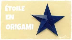 Decoration De Noel En Origami